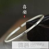 文藝99純銀細手鐲小篆文字中式國潮手鐲一念小眾原創 母親節禮物