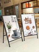 展示架奶茶店海報架 kt板展架立式落地式廣告牌展示牌戶外雙面展板立牌 JD 寶貝計書