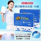 韓國 LG TECH 蘇打酵素洗衣紙45抽入 (盒)