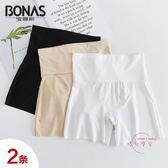 安全褲 2條 夏季薄款防走光安全褲抑菌襠無痕冰絲打底褲居家睡褲女