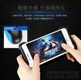 手機游戲手柄 蘋果6s/7P三星安卓適用 可伸縮王者榮耀CF手游握把