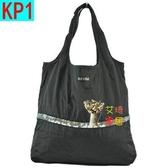 購物袋 時尚潮流雙拼色可摺疊購物袋純色滌綸手提便攜防水環保收納包 6色