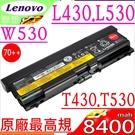 LENOVO T430,T430i 電池(原廠最高規)-聯想 T530,T530i,70++,70+,0A36302,0A36303,55+,45N1004,45N1005