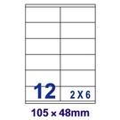【奇奇文具】裕德Unistar US4457 105×48mm 12格 A4 三合一 電腦標籤(1盒100張)