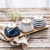 創意廚房用品調味罐套裝陶瓷家用油鹽罐子調料盒罐調味盒【米娜小鋪】