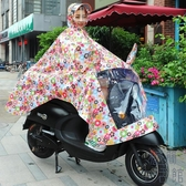 雨衣成人騎行單車電動自行車雨披單人男女【極簡生活】