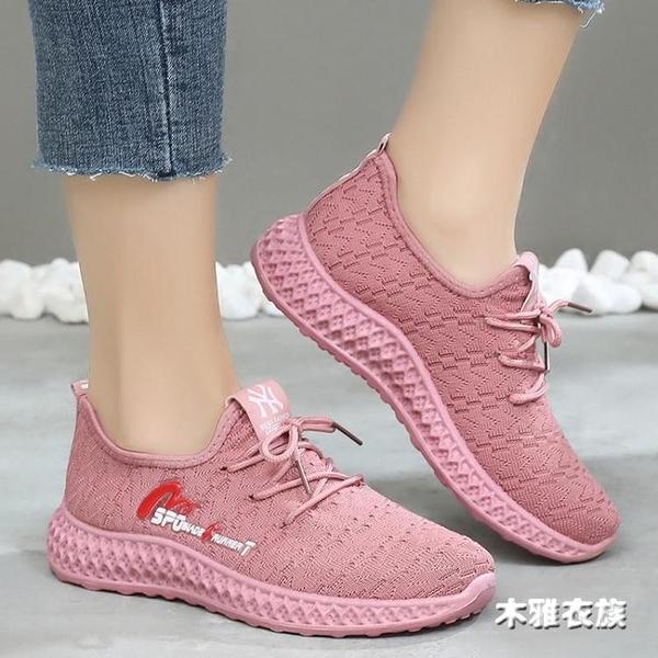 布鞋女 時尚款軟底防滑中老年媽媽鞋 黑色上班運動休閒健步鞋 萬聖節狂歡價
