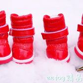 泰迪比熊寵物狗鞋子防滑秋冬小狗腳套保暖防寒棉鞋板鞋  enjoy精品