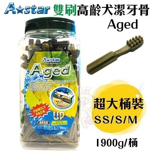 A-Star Bones Aged雙刷高齡犬潔牙骨 SS|S|M號 1900g/桶 犬用潔牙骨(超大桶裝)