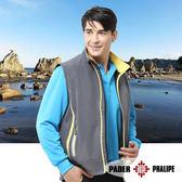 富雷克【PADER PHALIPE】防水/透氣透濕軟殼彈力布背心 中性版(深灰/黃色) 79064-2