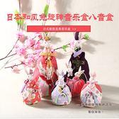 日本小樽和風兔子音樂盒八音盒送結婚閨蜜女友女生女孩生日禮物【米拉公主】
