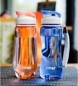 兒童塑料水杯子便攜夏天家用夏季創意個性潮流女小學生男防摔水瓶 ciyo 黛雅