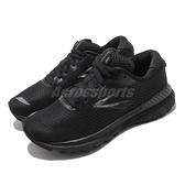 Brooks 慢跑鞋 Adrenaline GTS 20 D 寬楦 黑 全黑 女鞋 運動鞋 【ACS】 1202961D040