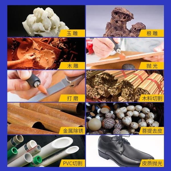 雕刻筆 電磨機迷你小型玉石木雕雕刻機工具微型打磨機電動雕刻刀筆小電鑚 mks 雙十二