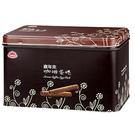 喜年來 咖啡蛋捲禮盒(320g)【合迷雅好物超級商城】