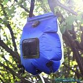 水桶(水袋)戶外便攜折疊水袋太陽能沐浴袋農村家用洗澡儲水袋野外露營曬水袋 快速出貨