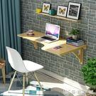 實木轉角電腦桌連壁桌桌L型桌子壁掛桌掛墻桌電腦學習桌書桌 YXS優家小鋪