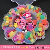 DIY串珠玩具女孩首飾兒童益智玩具  百姓公館