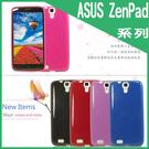◎【福利品】ASUS ZenPad 10 Z300CG P023/ ZenPad S 8.0 Z580CA 晶鑽 平板保護殼 保護套 果凍套