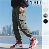街頭潮流縮口褲‧素色側邊拉鍊掀蓋大口袋設計街頭潮流縮口褲‧三色【NTJK0011】-TAIJI-