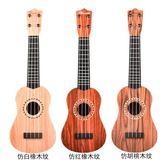 兒童樂器寶寶尤克里里音樂吉他仿真中號樂器琴【極簡生活館】