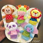 嬰幼兒毛絨玩具 新生兒寶寶動物手指偶手偶安撫玩偶七夕特惠下殺