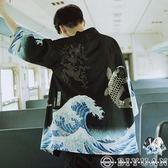 日系風浪濤印花上衣【F50507】OBIYUAN 和服風寬鬆開襟罩衫外套 共2色