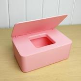 口罩收納盒 日本進口一次性口罩收納盒便攜式帶蓋收納整理盒家用濕紙巾口罩盒 【好康免運】