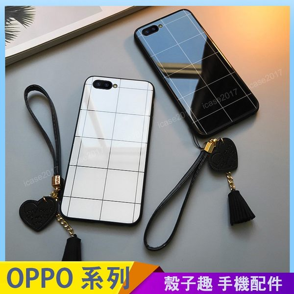格子玻璃殼 OPPO AX7 pro AX5 A3 A75S A73 A77 A57 F1S 情侶手機殼 經典黑白 黑色愛心 吊繩掛繩