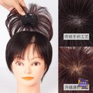 假髮片 全真髮假髮片頭頂補髮片無痕遮白髮一片式髮蓋迷你手織補髮塊女士 2色