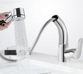 【免運】水龍頭 抽拉式水龍頭冷熱洗臉盆衛生間洗手盆全銅水龍頭可升降伸縮