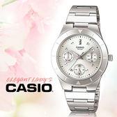 CASIO手錶專賣店 卡西歐  LTP-2083D-7A 女錶 三眼指針錶 三折不銹鋼錶帶 防水50米