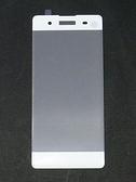 Star 3D曲面全滿版寬版鋼化強化玻璃手機螢幕保護貼膜 Sony Xperia XA (SM10)
