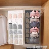 內衣褲收納掛袋宿舍牆掛學生家用壁掛式掛牆置物袋雙面收納袋門後 快意購物網