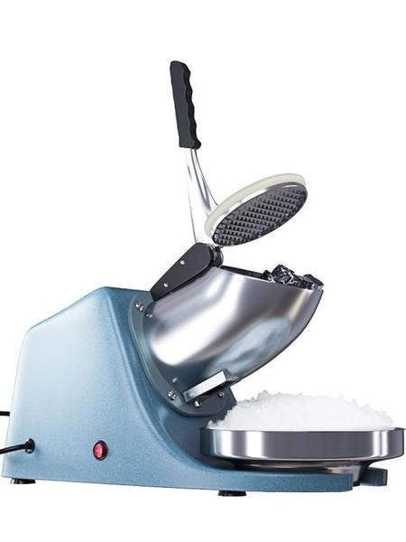 天喜碎冰機商用奶茶店刨冰機家用小型電動沙冰機大功率雙冰沙機 NMS 220V小明同學