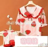 睡衣 草莓睡衣夏季女士純棉短袖短褲兩件套裝薄款可愛公主風家居服睡裙 【萌萌噠】