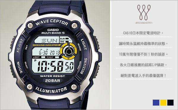 CASIO WV-M200-2AJF 日限5局免對時電波錶 現貨 熱賣中!