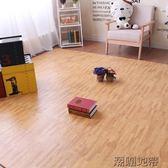 地板墊家用泡沫墊子仿木紋拼圖地墊臥室床邊鋪地板加厚海綿墊【潮咖地帶】