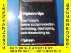 二手書博民逛書店digitalvertigo罕見ajkeenY207801 andrew keen 出版2012