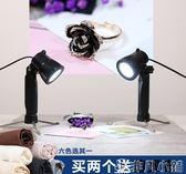 攝影燈 LED攝影射燈小商品拍照靜物台影室燈小型柔光補光燈攝影台燈JD    非凡小鋪