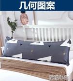 送枕套雙人枕芯枕頭情侶加長加大護頸助眠長款助眠枕1.2m1.5m1.8m 花樣年華