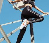 愛迪達 Adidas NEO 三葉草 女 三條 緊身褲 內搭褲 運動褲 九分褲 CD2413/澤米(全館任二件免運費)