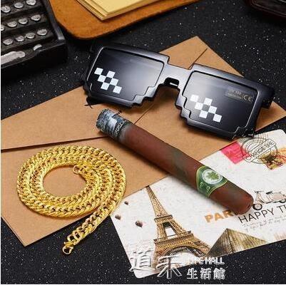王者 馬賽克眼鏡二次元動漫周邊惡搞裝B裝逼像素墨鏡大金鍊加雪茄 道禾生活館