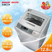 台灣三洋SANLUX 12.5kg單槽洗衣機 ASW-125MTB