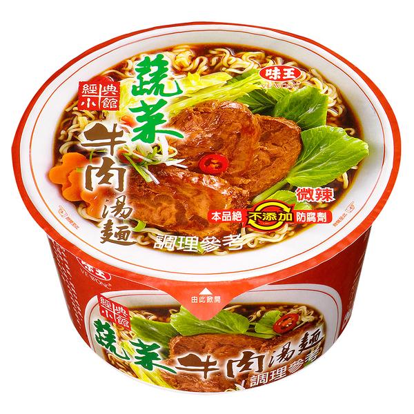 味王蔬菜牛肉湯麵91g*3碗【合迷雅好物超級商城】 -02