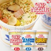 日本 Nissin 日清杯麵 (單碗) 海鮮/醬油/咖哩 日清杯麵系列 杯麵