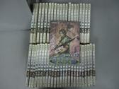 【書寶二手書T6/一般小說_MGM】奇幻天盤_全46本合售_水平面