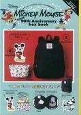 Disney Mickey Mouse 90週年紀念特刊:附後背包&車票夾&收納包
