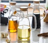 主婦 高硼硅耐熱玻璃油壺 廚房用品調味瓶 醬油醋瓶油瓶【全館免運八五折】