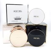 韓國 Age20's 水光精華氣墊粉餅 一盒兩蕊(14g*2)